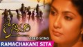 Ramachakani Sita Song Lyrics