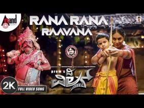 Rana Rana Raavana Song Lyrics