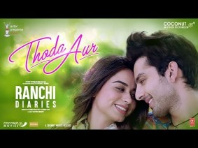 Thoda Aur Song Lyrics
