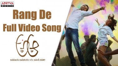 Rang De Song Lyrics