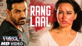 Rang Laal Song Lyrics Song Lyrics