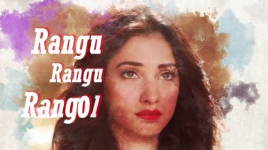 Rang Rang Rangoli Song Lyrics