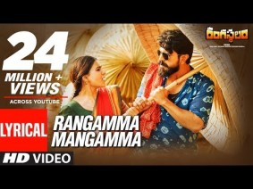 Rangamma Mangamma Song Lyrics