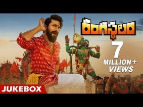 Ee Sethithone Song Lyrics