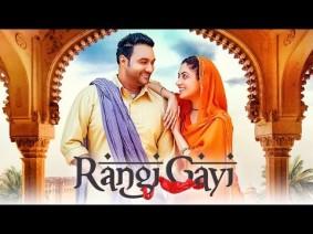 Rangi Gayi Song Lyrics