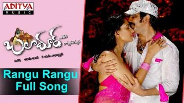 Rangu Rangu Vaana Song Lyrics