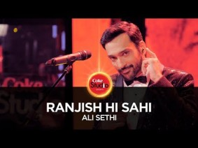 Ranjish Hi Sahi Song Lyrics