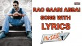 Rao Gari Abbai Song Lyrics