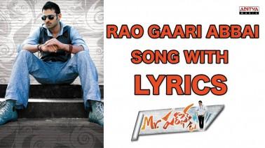 Rao Gari Abbai Song Lyrics