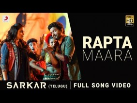 Rapta Maara Song Lyrics