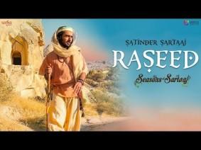 Raseed Song Lyrics