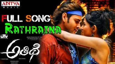 Rathrayina Ok Song Lyrics