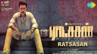Ratsasan Lyrics
