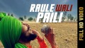 Raule Wali Paili Song Lyrics