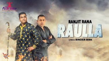 Raulla Song Lyrics
