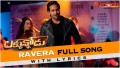 Ravera Song Lyrics