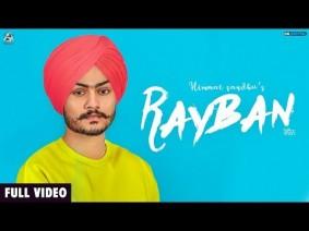 Rayban Song Lyrics
