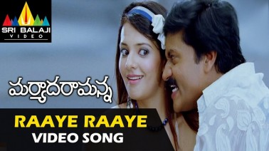Raye Raye Song Lyrics