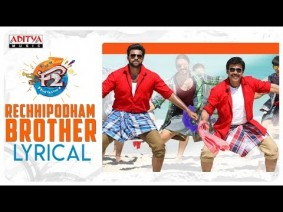 Rechhipodham Brother Song Lyrics