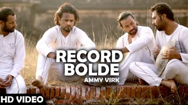 Record Bolde Song Lyrics