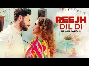 Reejh Dil Di Song Lyrics