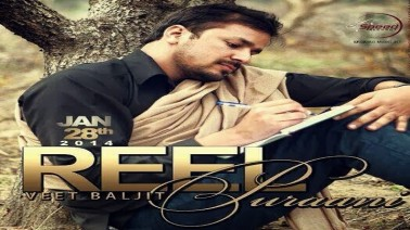 Reel Purani Reejh Lyrics