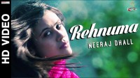 Rehnuma Lyrics