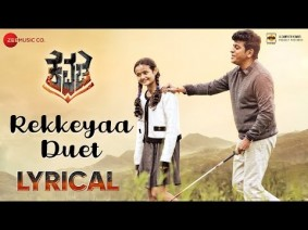 Rekkeyaa Duet Song Lyrics