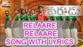 Relaare Relaare Song Lyrics