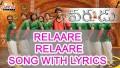 Relaare Relaare Song Lyrics