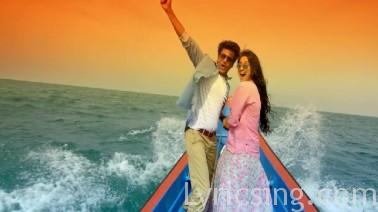 Remo Nee Styleki Song Lyrics