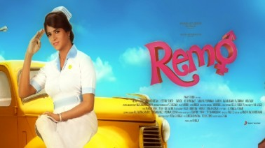 Remo Lyrics