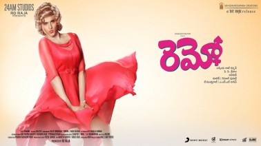 Remo Telugu songs lyrics