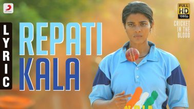Repati Repati Repati Kala Song Lyrics