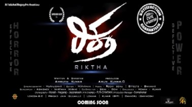 Riktha Lyrics