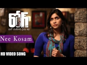 Nee Kosam Song lyrics