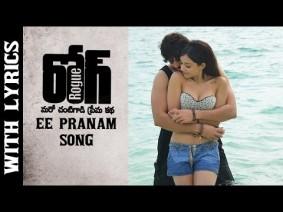 Ee Pranam Song Lyrics