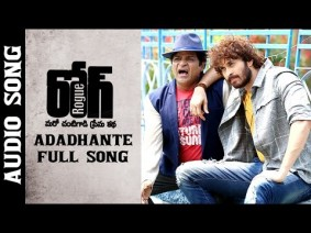Adadhante Song Lyrics