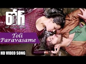 Toli Paravasame song lyrics