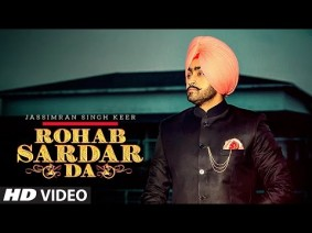 Rohab Sardar Da Song Lyrics