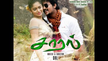 Roja Poopola Song Lyrics