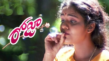 Roja Telugu Lyrics