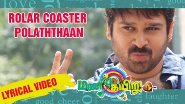 Rolar Coaster Polaththaan Song Lyrics
