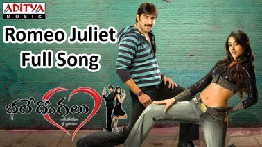 Romeo Juliet Song Lyrics