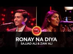 Ronay Na Diya Song Lyrics