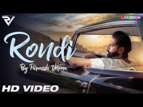 Rondi Song Lyrics