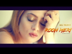 Rooh Meri Song Lyrics