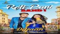 Roti Pani Band Song Lyrics