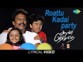 Rottu Kadai Party Song Lyrics