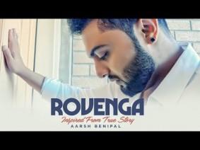 Rovenga Song Lyrics
